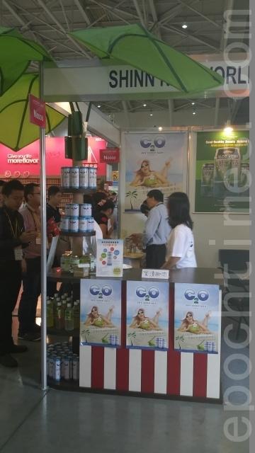 参展的信男国际贸易推出芦荟、椰子水以及椰子油来满足民众的味蕾。(陈宪琦/大纪元)