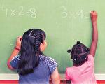 孩子的數學是否還停留在機械式的計算?(Fotolia)