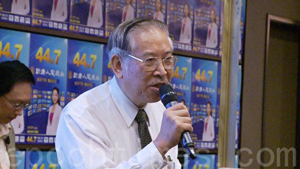 中醫師陳炯時。(楊陽/大紀元)