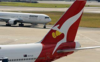 澳航削减飞行常客积分支付机票费用