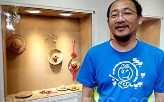 编织工艺传家宝    80年蔺草当嫁妆