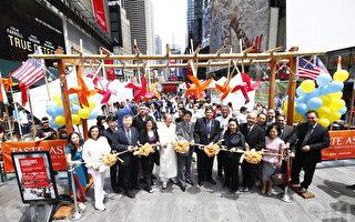 亞洲美食節 紐約時代廣場盛大登場