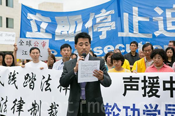 中國維權律師彭永峰表示,法輪功學員控告江澤民,就是在真正的用法律的方式維護權利,匡扶人間的法律和正義。(李莎/大紀元)