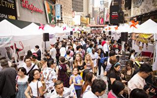 組圖1:亞洲美食節 紐約時代廣場隆重登場