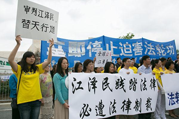華府聲援中國萬人訴江大潮(李莎/大紀元)