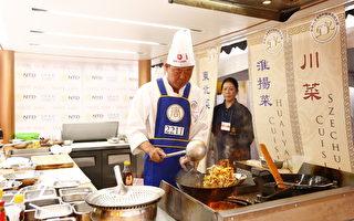 東北菜冠亞軍空缺 特一級廚師嚴哲榮獲銅獎