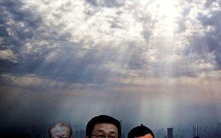 上海书记韩正被举报到中共中央
