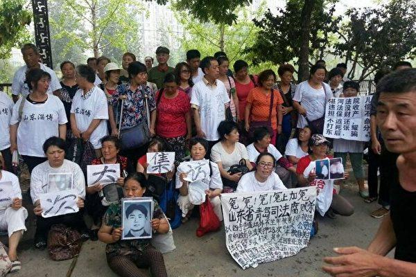 山東成立上訪團 逾千人聚集北京上訪