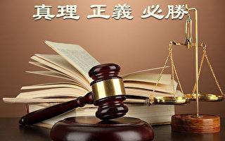 廖祖笙:黨天下法治和德治皆為無本之木