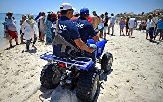 遭IS恐袭后 突尼斯警戒 数千外国客逃离
