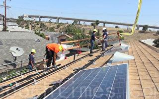 免费太阳能 低收家庭有望安装
