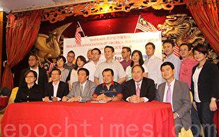 马来西亚贸易局推介清真食品