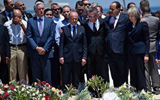 突尼斯恐怖袭击 英游客死亡人数或达30