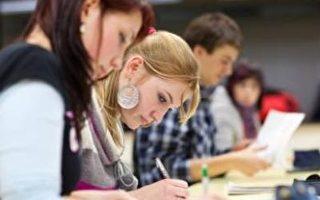 留學美國 如何申請好大學?