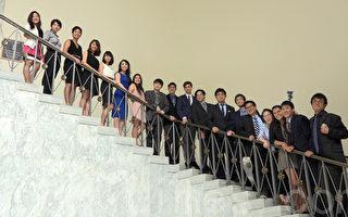 青年親善大使拜訪國會山 促台美關係