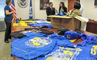 美國移民和海關 舊金山查獲假冒NBA商品