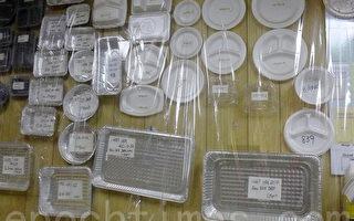 纽约保丽龙7/1起禁售 纸质锡纸塑胶盒上场