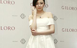 王瞳复出为珠宝站台 梦想结婚像公主
