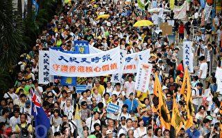 2015年香港七一大遊行 (宋碧龍/大紀元)