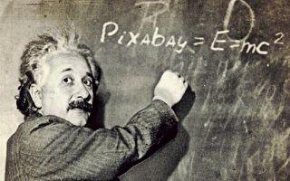 """爱因斯坦:""""爱""""是宇宙最大力量"""