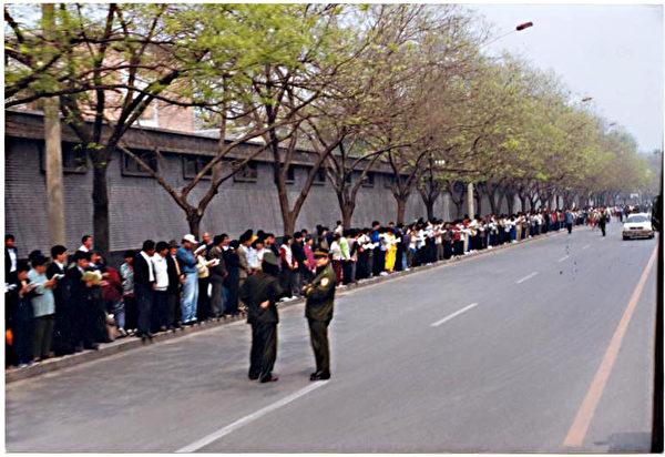 1999年4月25日,法轮功学员万人上访,要求释放天津被抓的学员以及拥有合法的炼功环境(大纪元资料库)。