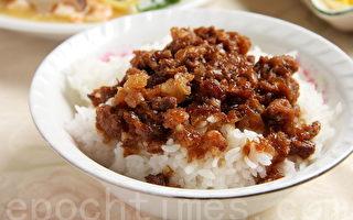 台湾美食天堂 CNN列不可缺少40项小吃