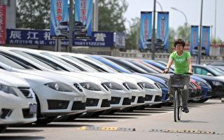 大陸新能源車今年已20起自燃 國企頻出事故