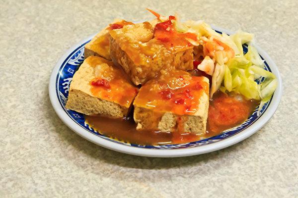 脆皮臭豆腐。(王嘉益/大紀元)