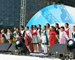 由韓國多文化家庭孩子組成的「rainbow合唱團」的移民孩子們的在演唱。(攝影:洪梅/大紀元)