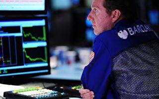 中国股市不如赌场 外资撤离削减442亿元股票