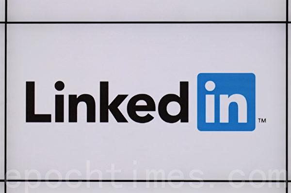 中共通過美國職業社交網絡LinkedIn(領英)招募間諜。(宋祥龍/大紀元)