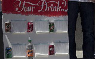 含糖飲料廣告須標警示 舊金山被告