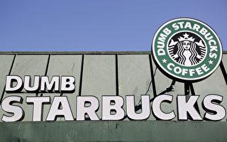 星巴克漲價 大小杯咖啡加10美分