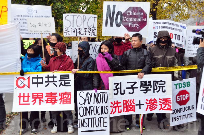 中共隱瞞疫情 全球關閉「孔子學院」或成趨勢