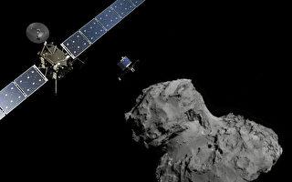 科学家:彗星67P发现生命确切证据