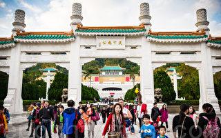 陆客境外游最爱去哪儿 美国居首台湾第五