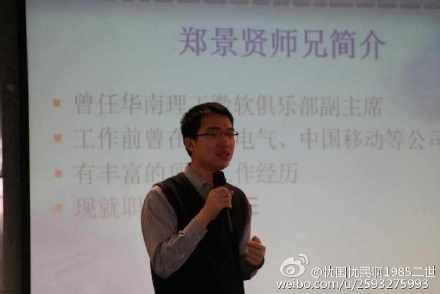 预测周永康落马博主被批捕 律师:不构犯罪