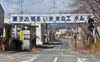 福岛核灾 灾民心理创伤更甚身体不适
