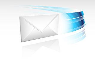 數據存儲修復出故障 Telus電郵中斷4天