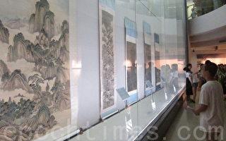 镇馆之宝《谿山行旅图》亮相台湾故宫