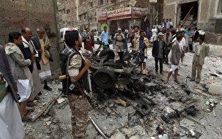 也門監獄遇襲 1200名危險囚犯出逃
