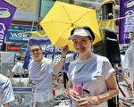 7.1香港大遊行 公民黨主席余若薇籲堅持上街