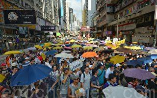 """大陆游客:香港""""七一""""照亮中国民主道路"""
