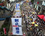 組圖2 :香港七一大遊行 連續13年的執著