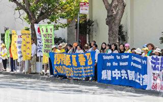 组图:旧金山民众要求审判江泽民