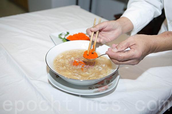 【梁廚美食】鮮蟹肉魚子素翅羹