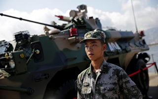 洪微:中共新军事战略受挫