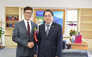 林信任接掌东管处 将推动国际高端旅游