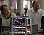 中國股市暴跌史無前例 恐慌取代狂妄