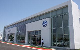 Volkswagen South Coast橙縣大眾展廳新張